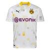 Боруссия Дортмунд резервная детская форма 2020-2021 (футболка + шорты + гетры)