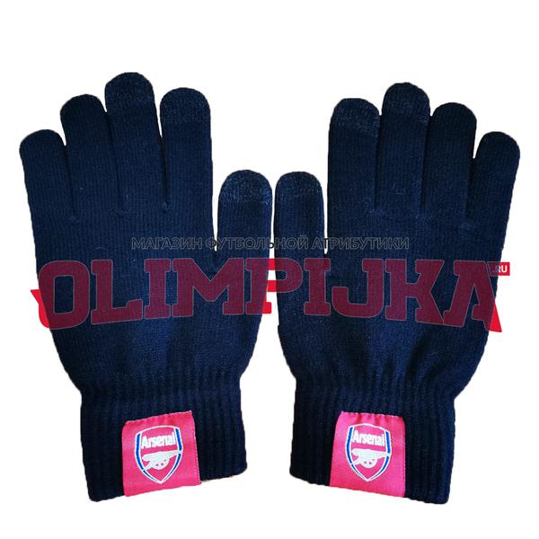 Перчатки вязаные ФК Арсенал